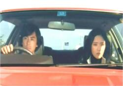 銀行員・倉田とドライブ