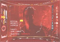 ジョン・コナーを抹殺