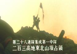 ボロボロの日章旗を振る日本兵
