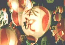 戦勝祝いに沸く日本国内