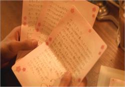 ヨーコからサソリ宛のラブレター