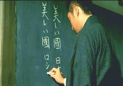黒板に書いている小賀先生
