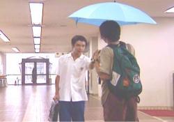 彼女の傘が赤なら、俺にまだ脈がある