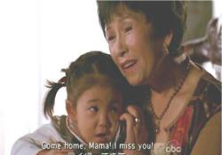 ママ、早く帰ってきてね。