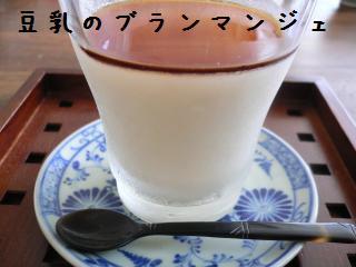 7-17oyatsu-b.jpg