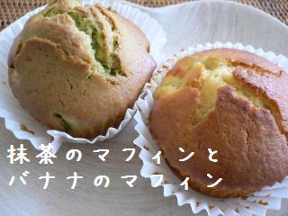 8-13oyatsu-b.jpg