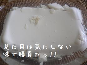 tofu-b.jpg