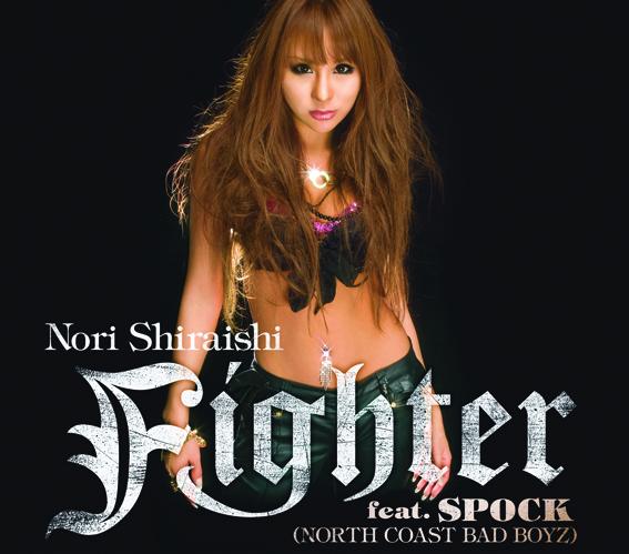 SHIRAISHI_Fighter_JK_s