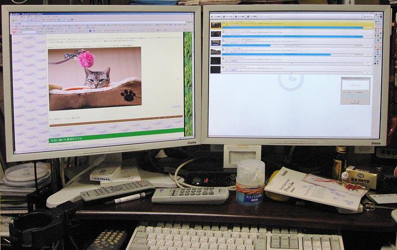 070103_monitor.jpg