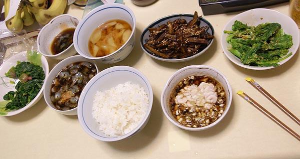 070117_meal.jpg