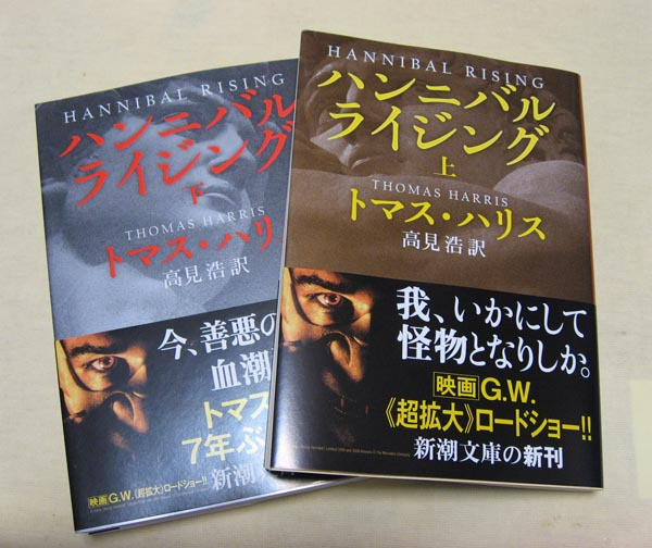 070331_book01.jpg