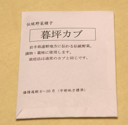 070517_kabu.jpg