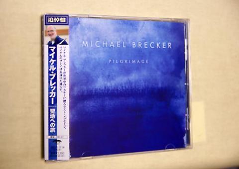 070518_Michael.jpg