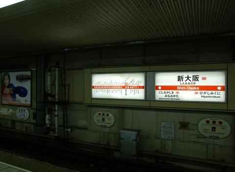 070630_station.jpg