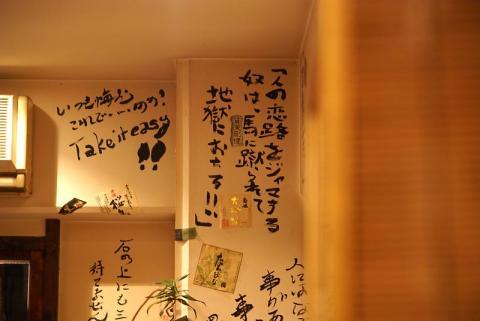 070630_yakitori2.jpg