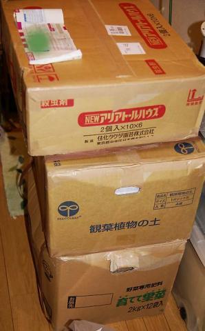 070705_yuusaido.jpg