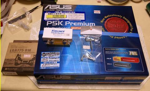 070805_parts1.jpg