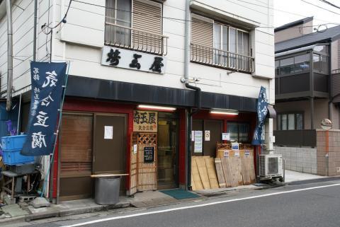 070829_tofu0jpg.jpg