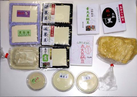070829_tofu.jpg