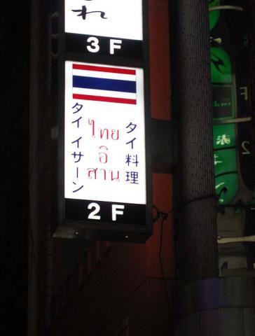071008_shinjuku2.jpg