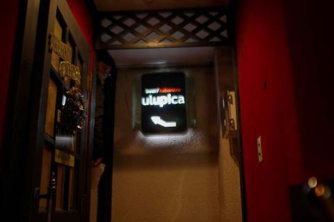 071214_ulupica02.jpg