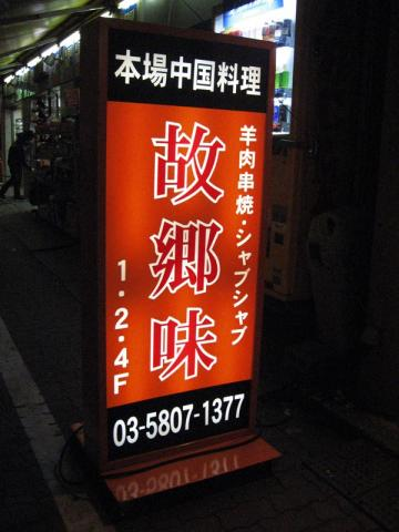 080308_ueno1.jpg