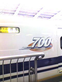 20070630104739