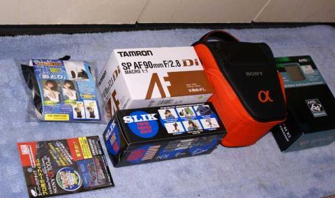 okaimono0803.jpg