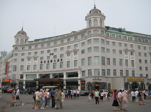 ハルピンホテル