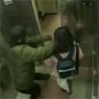 おっさんをフルボッコする幼女