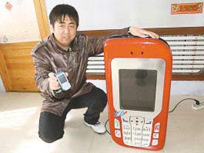 世界最大の携帯電話?