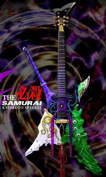 ugliest-guitar03.jpg