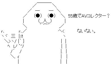 yaruo10.jpg