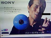 yazawa-blueray02.jpg