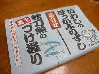 2012_01140007.jpg