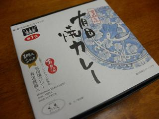 2012_01170071.jpg
