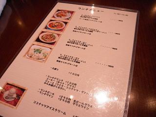 2012_02210006.jpg