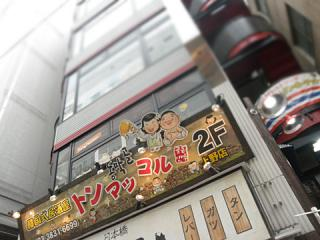 2012_02280010.jpg