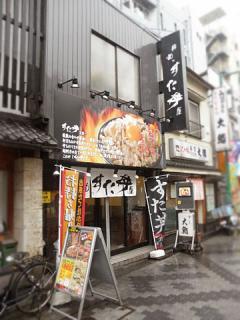 2012_03050013.jpg