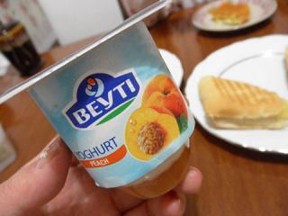 2012_03200745.jpg