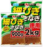 20081012細びきさなぎ