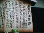 syoku_1.jpeg