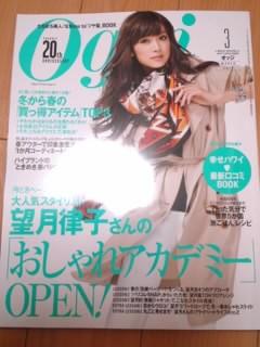 moblog_1dae46f9.jpg
