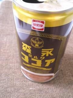 moblog_5989e947.jpg