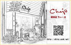 shop-card-表-グラフィック85