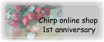 online-1st-anniversary.jpg