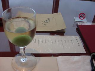 ume wine