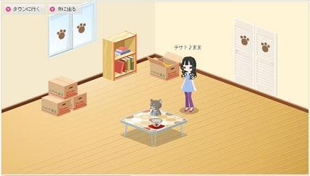 私のお部屋1