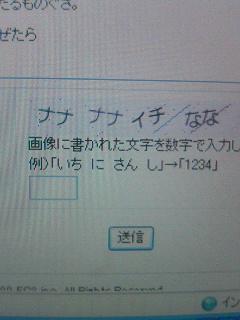 200809172231000.jpg