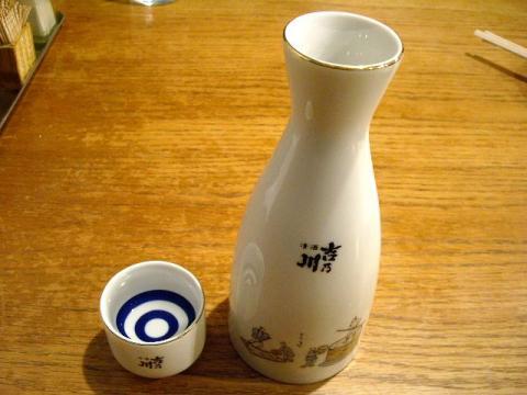 どっぽ・日本酒2合